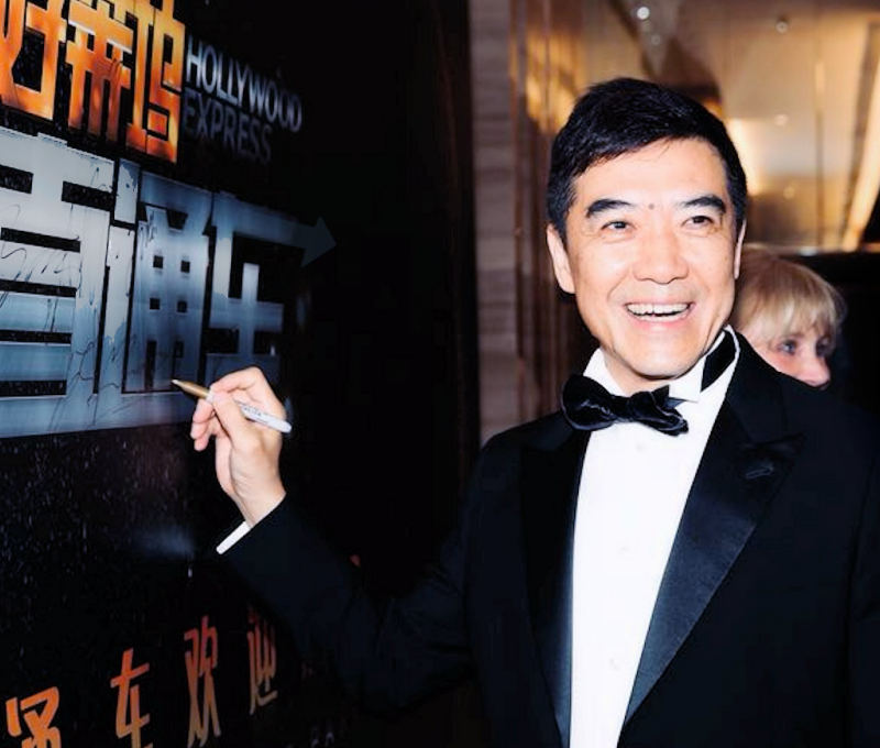 Shanghai Film Festival Sets Stage for Hollywood Express Unveiling