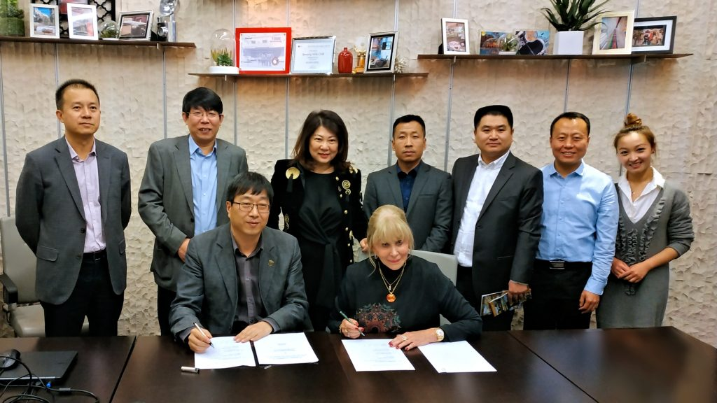 Donna Smith with Beijing Jindi Real Estate Development Co. - Beverly Hills